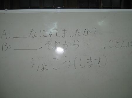 IMG_3166