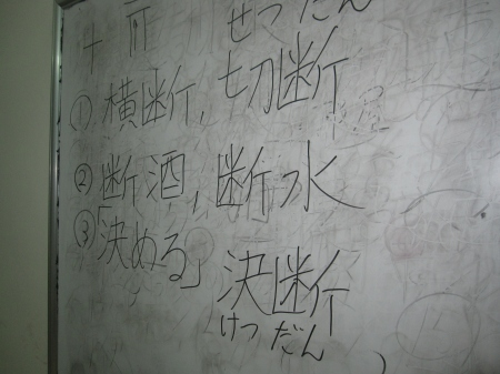 IMG_3418