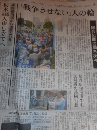 東京新聞有閑