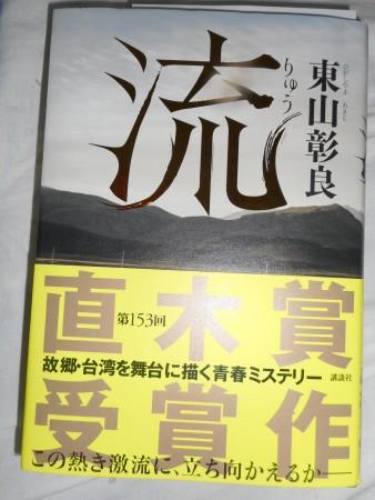 DSCN2008[1]