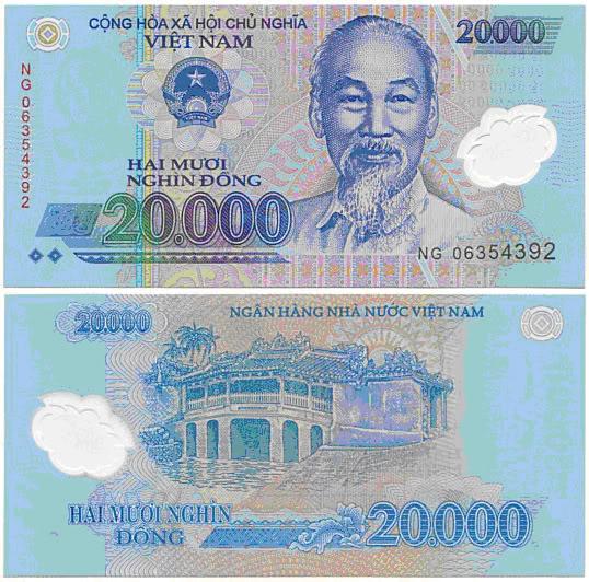 20000-vnd-chua-cau-hoi-an